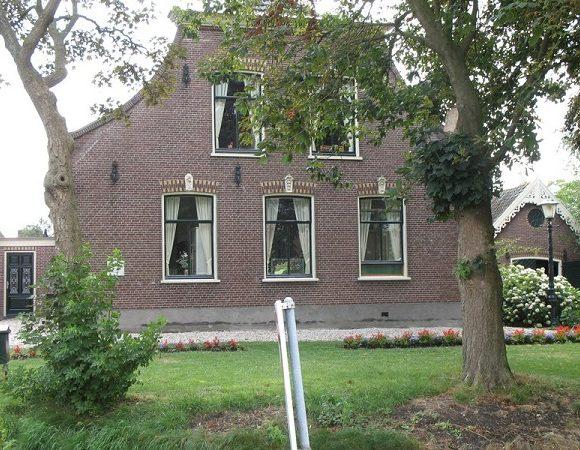 Boerderij Leeuwarden